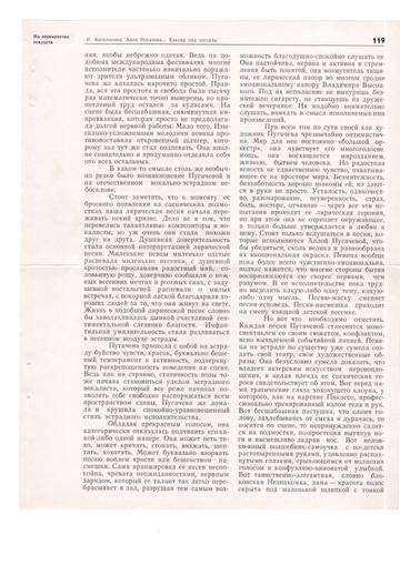 http://forumupload.ru/uploads/000c/4a/cb/28/t396671.jpg