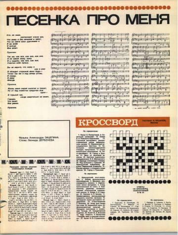 http://forumupload.ru/uploads/000c/4a/cb/28/t40149.jpg