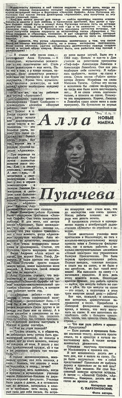 http://forumupload.ru/uploads/000c/4a/cb/28/t404097.jpg