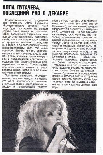 http://forumupload.ru/uploads/000c/4a/cb/28/t404340.jpg