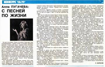 http://forumupload.ru/uploads/000c/4a/cb/28/t419352.jpg