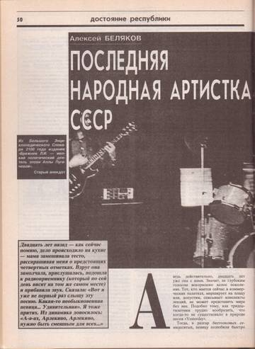 http://forumupload.ru/uploads/000c/4a/cb/28/t43398.jpg