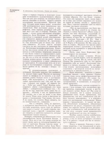 http://forumupload.ru/uploads/000c/4a/cb/28/t469710.jpg
