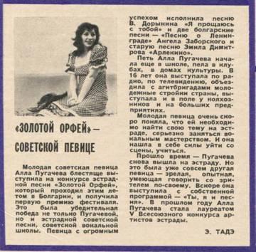 http://forumupload.ru/uploads/000c/4a/cb/28/t477051.jpg