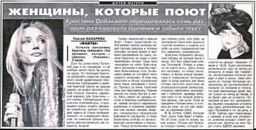 http://forumupload.ru/uploads/000c/4a/cb/28/t489838.jpg