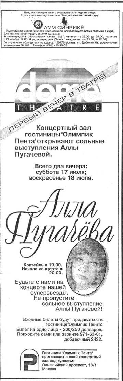 http://forumupload.ru/uploads/000c/4a/cb/28/t50687.jpg