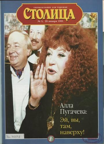 http://forumupload.ru/uploads/000c/4a/cb/28/t52086.jpg