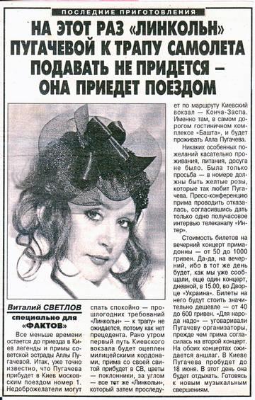 http://forumupload.ru/uploads/000c/4a/cb/28/t526761.jpg
