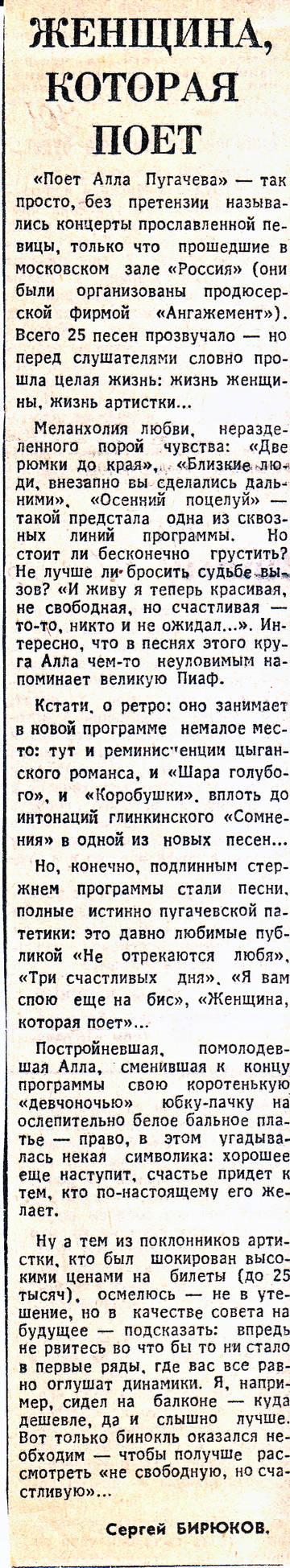 http://forumupload.ru/uploads/000c/4a/cb/28/t530313.jpg