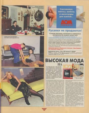 http://forumupload.ru/uploads/000c/4a/cb/28/t56550.jpg