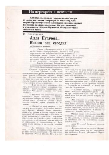http://forumupload.ru/uploads/000c/4a/cb/28/t570290.jpg