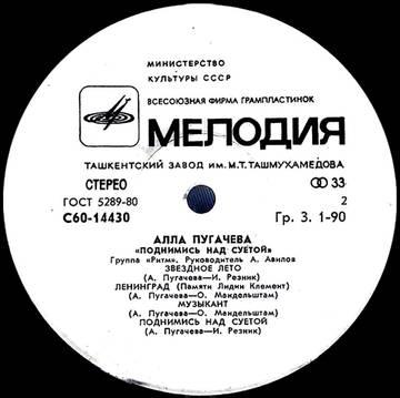 http://forumupload.ru/uploads/000c/4a/cb/28/t589858.jpg