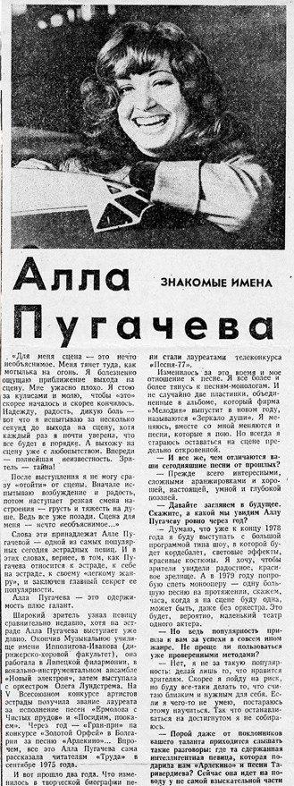 http://forumupload.ru/uploads/000c/4a/cb/28/t591189.jpg