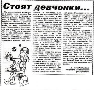 http://forumupload.ru/uploads/000c/4a/cb/28/t593231.jpg