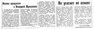 http://forumupload.ru/uploads/000c/4a/cb/28/t635271.jpg