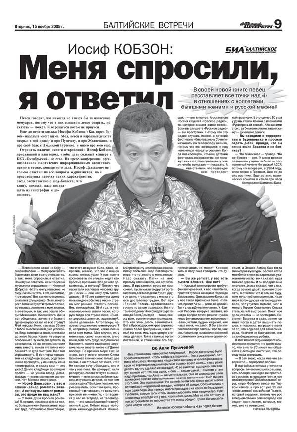 http://forumupload.ru/uploads/000c/4a/cb/28/t64537.jpg