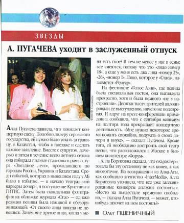 http://forumupload.ru/uploads/000c/4a/cb/28/t652774.jpg