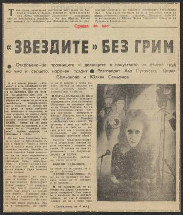 http://forumupload.ru/uploads/000c/4a/cb/28/t657519.jpg