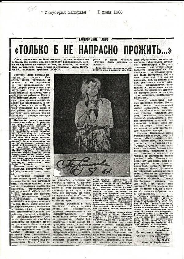http://forumupload.ru/uploads/000c/4a/cb/28/t673755.jpg