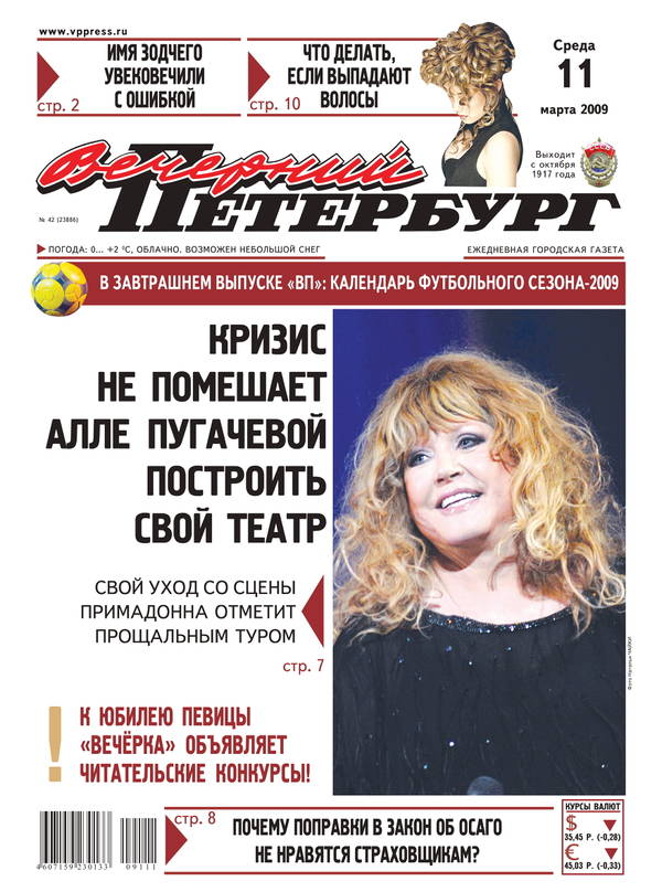http://forumupload.ru/uploads/000c/4a/cb/28/t693879.jpg
