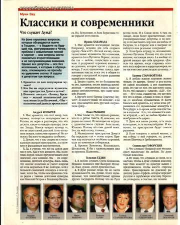 http://forumupload.ru/uploads/000c/4a/cb/28/t72932.jpg