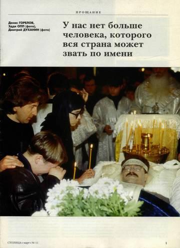 http://forumupload.ru/uploads/000c/4a/cb/28/t774108.jpg
