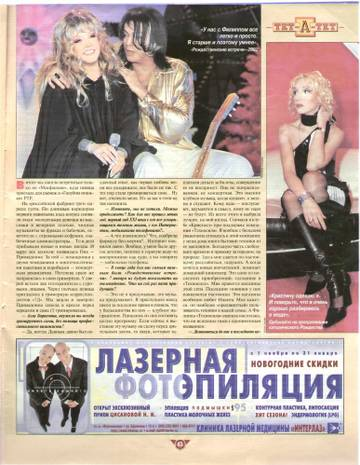 http://forumupload.ru/uploads/000c/4a/cb/28/t78314.jpg