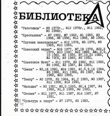 http://forumupload.ru/uploads/000c/4a/cb/28/t786615.jpg