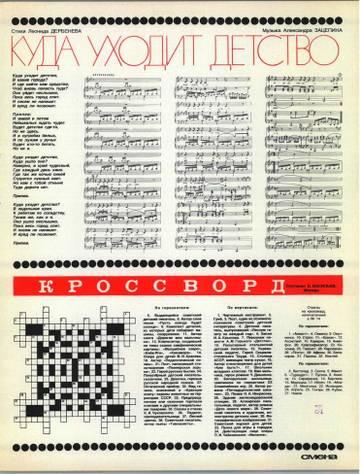 http://forumupload.ru/uploads/000c/4a/cb/28/t793444.jpg