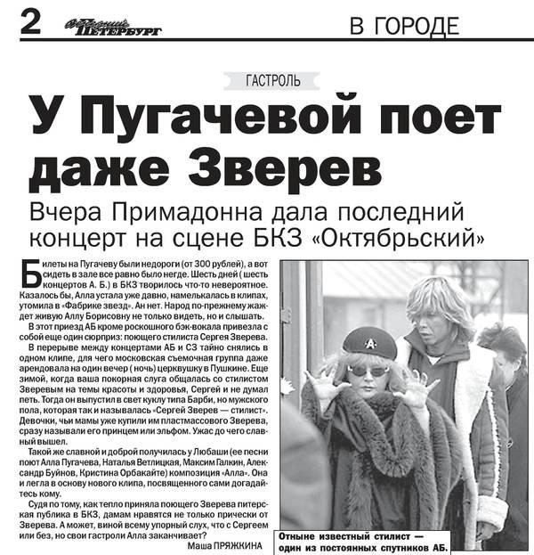 http://forumupload.ru/uploads/000c/4a/cb/28/t81793.jpg
