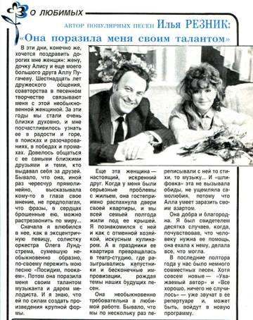 http://forumupload.ru/uploads/000c/4a/cb/28/t820442.jpg