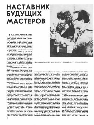 http://forumupload.ru/uploads/000c/4a/cb/28/t835059.jpg