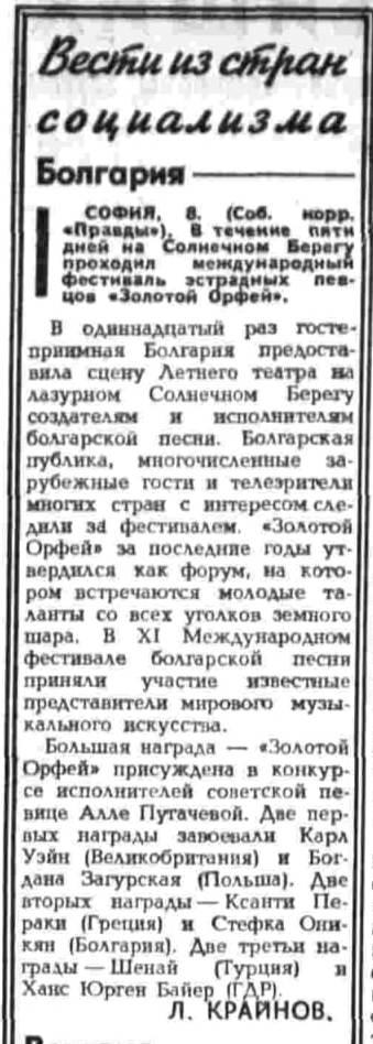 http://forumupload.ru/uploads/000c/4a/cb/28/t838910.jpg