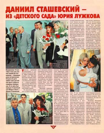 http://forumupload.ru/uploads/000c/4a/cb/28/t84431.jpg