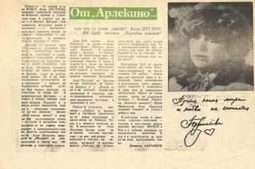 http://forumupload.ru/uploads/000c/4a/cb/28/t848767.jpg