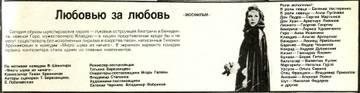 http://forumupload.ru/uploads/000c/4a/cb/28/t867470.jpg