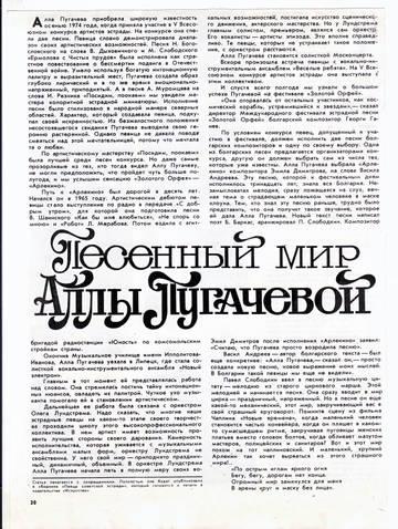 http://forumupload.ru/uploads/000c/4a/cb/28/t88765.jpg
