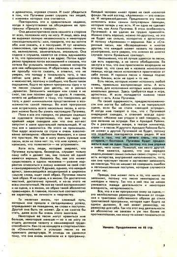 http://forumupload.ru/uploads/000c/4a/cb/28/t889983.jpg