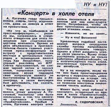 http://forumupload.ru/uploads/000c/4a/cb/28/t96706.jpg