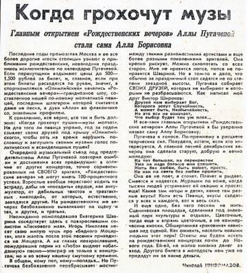 http://forumupload.ru/uploads/000c/4a/cb/28/t990097.jpg