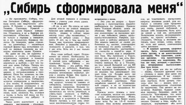 http://forumupload.ru/uploads/000c/4a/cb/2922/t12481.jpg