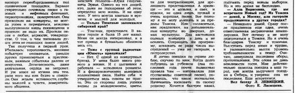 http://forumupload.ru/uploads/000c/4a/cb/2922/t17816.jpg