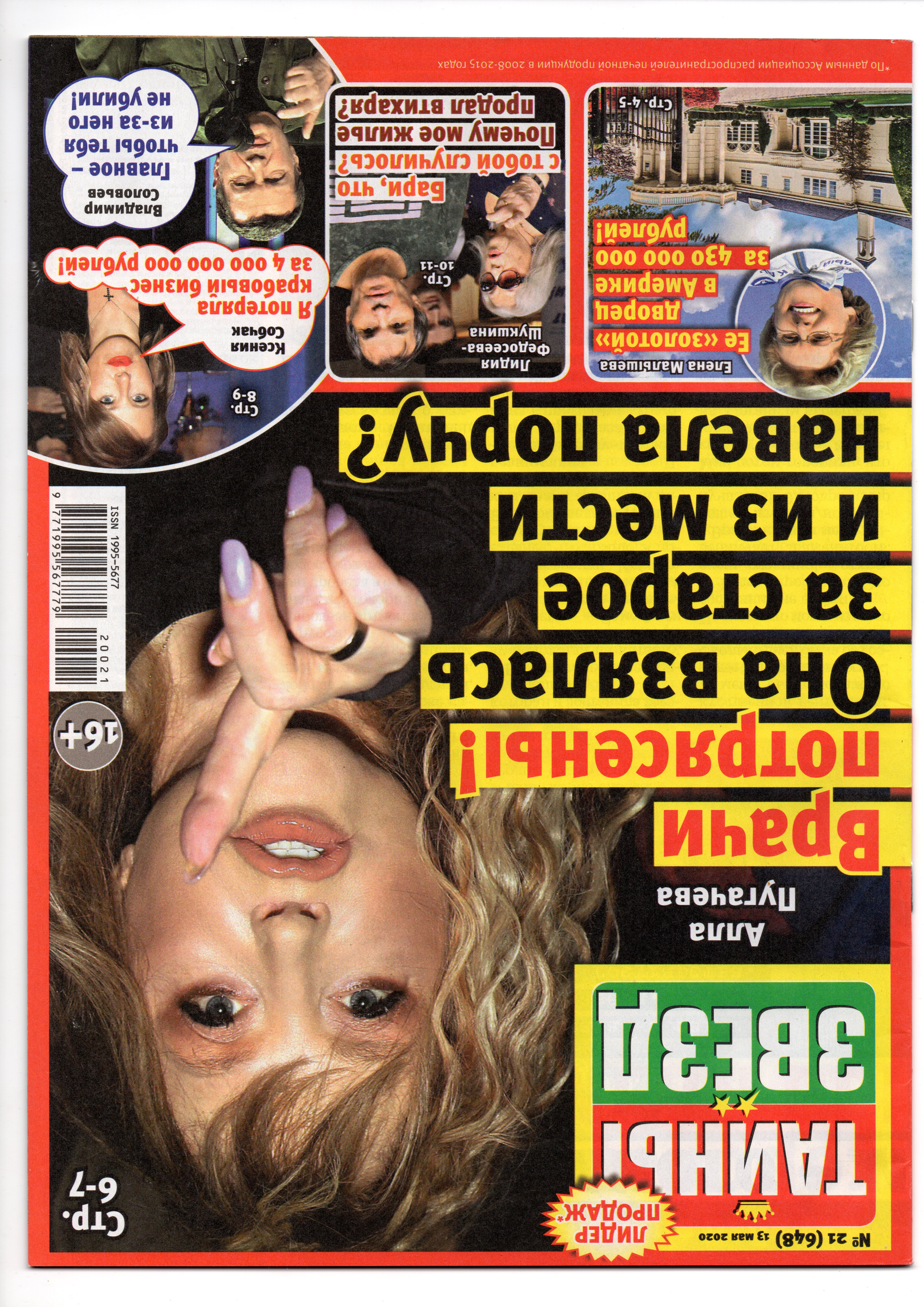 http://forumupload.ru/uploads/000c/4a/cb/3972/732062.jpg