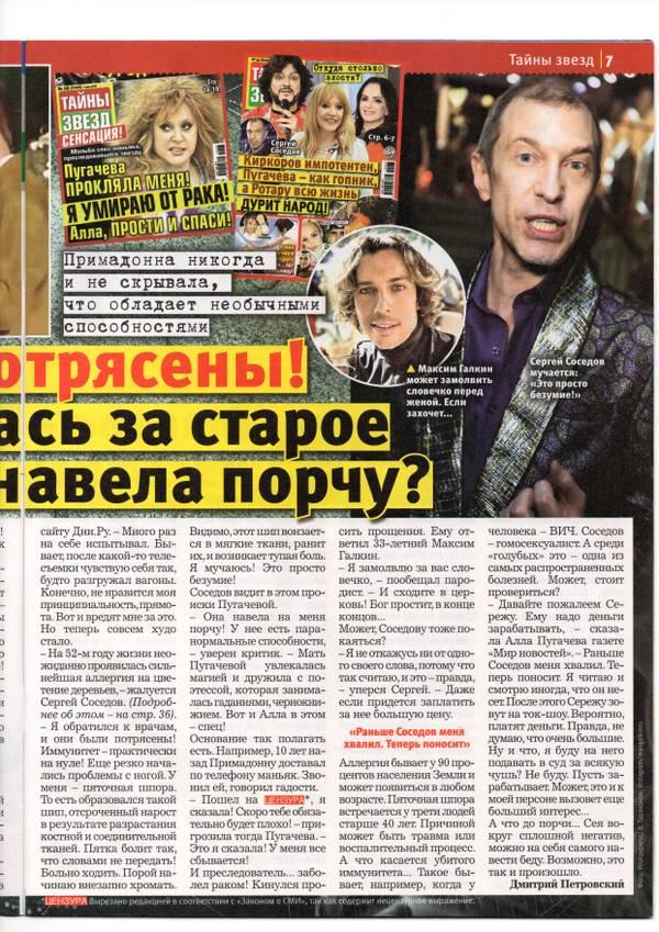 http://forumupload.ru/uploads/000c/4a/cb/3972/t207605.jpg