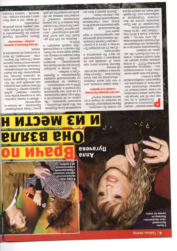 http://forumupload.ru/uploads/000c/4a/cb/3972/t450427.jpg