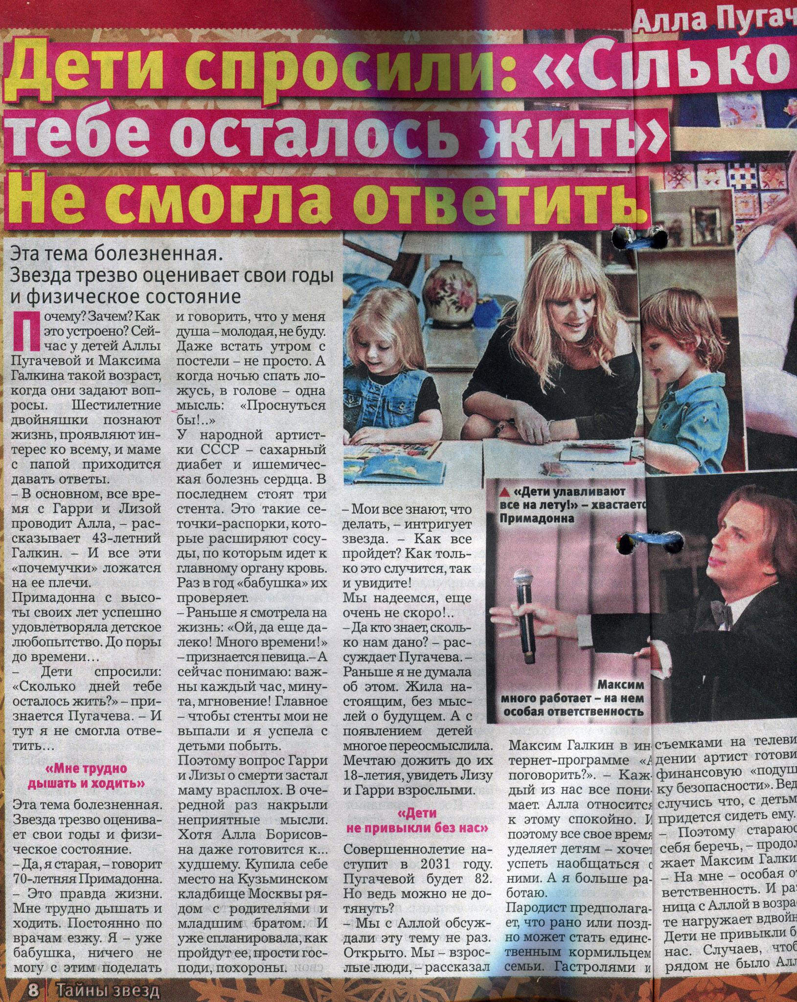 http://forumupload.ru/uploads/000c/4a/cb/547/492924.jpg