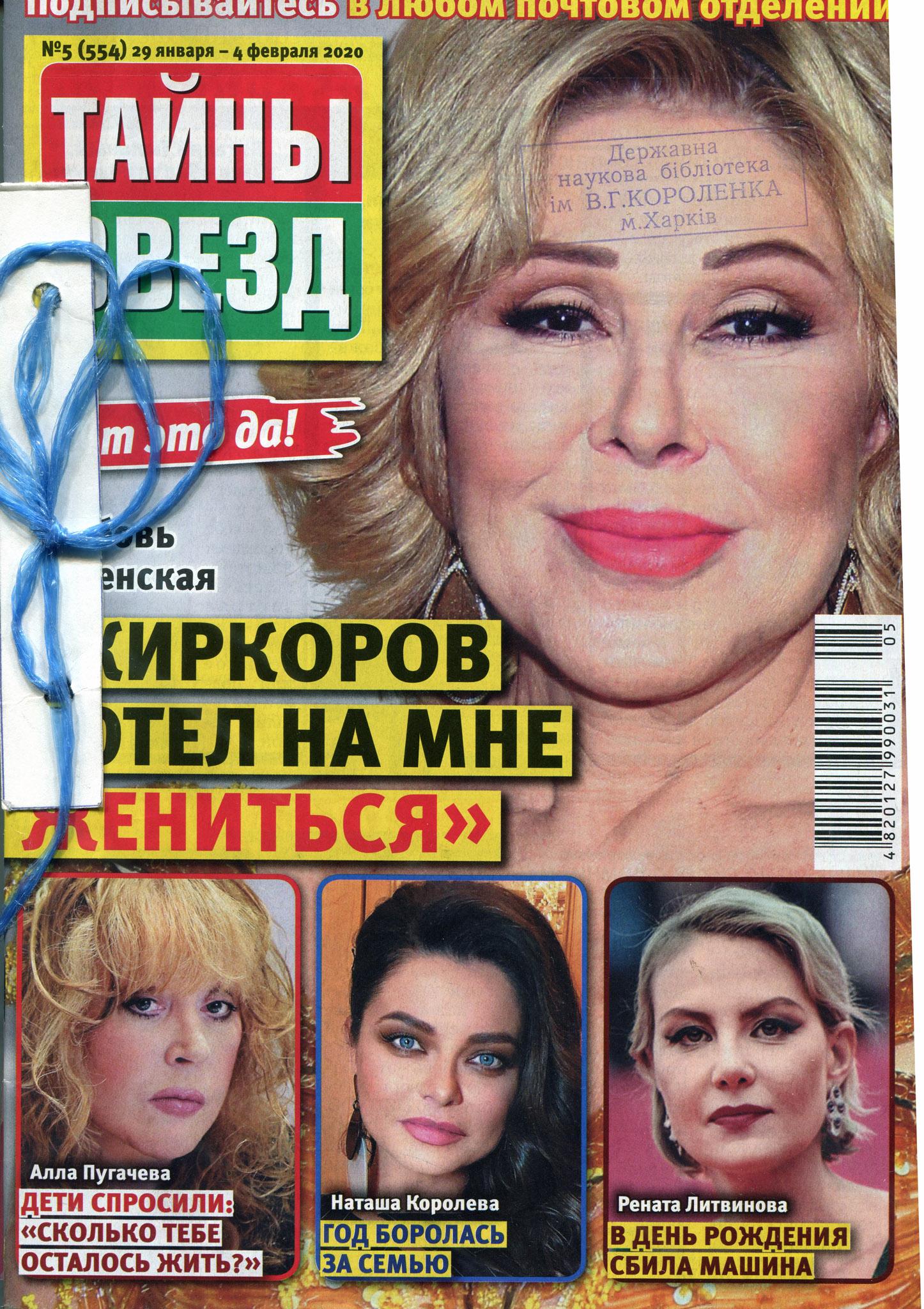 http://forumupload.ru/uploads/000c/4a/cb/547/736581.jpg
