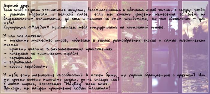 http://forumupload.ru/uploads/000c/58/20/124-1-f.jpg