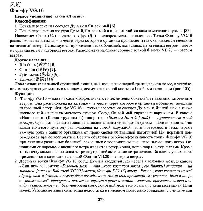 http://forumupload.ru/uploads/000c/67/df/569-1-f.jpg