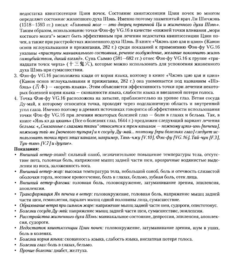 http://forumupload.ru/uploads/000c/67/df/570-1-f.jpg